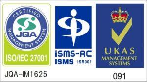 ISO27001:2013認証